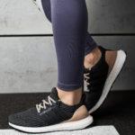 Nowe adidas Ultraboost